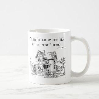 ジョシュアの24:15のマグ コーヒーマグカップ