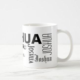 ジョシュア-マグを個人化して下さい コーヒーマグカップ