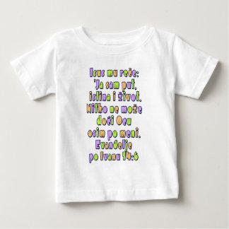 ジョンの14:6のクロアチア ベビーTシャツ