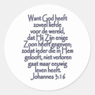 ジョンの3:16のオランダ ラウンドシール