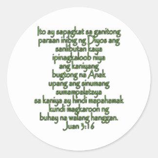 ジョンの3:16のタガログ語 ラウンドシール