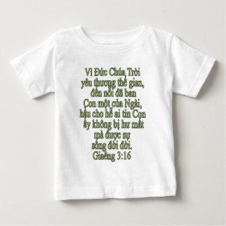 ジョンの3:16のベトナム語 ベビーTシャツ