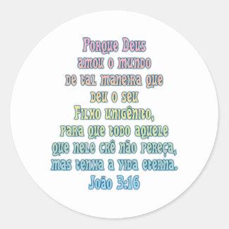 ジョンの3:16のポルトガル語 ラウンドシール