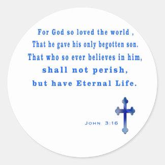 ジョンの3:16の聖なる書物、経典 ラウンドシール
