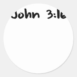 ジョンの3:16の聖書の詩Merchandise.png ラウンドシール