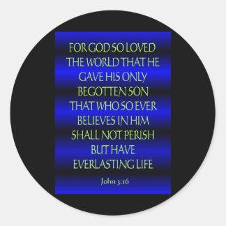 ジョンの3:16 ラウンドシール