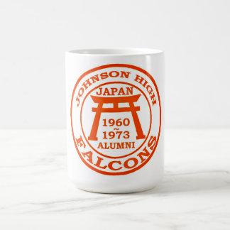 ジョンソンの高等学校日本1960-73年 コーヒーマグカップ