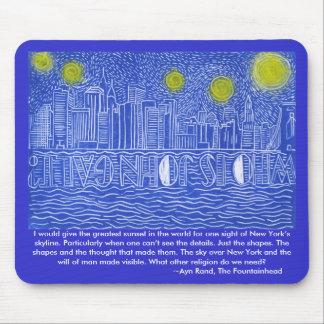 ジョンGaltはだれであるかニューヨーク上の星明かりの夜…か。 マウスパッド