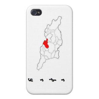 ジョージア。 Racha。 Sakartvelo。 Iphone4 iPhone 4/4Sケース