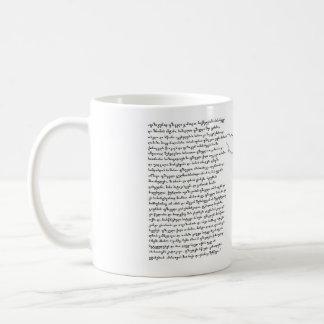 ジョージア。 Sakartvelo。 Saqartvelo。 Fshavi コーヒーマグカップ