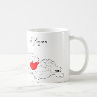 ジョージア。 Sakartvelo。 SaqarTvelo。 Imereti コーヒーマグカップ