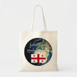 ジョージ王朝を話しますか。 ジョージ王朝。 旗及び地球 トートバッグ