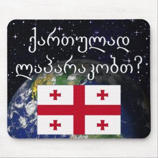 ジョージ王朝を話しますか。 ジョージ王朝。 旗及び地球 マウスパッド