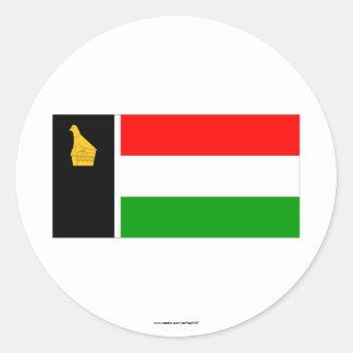 ジンバブエローデシアFlag (1979年) ラウンドシール