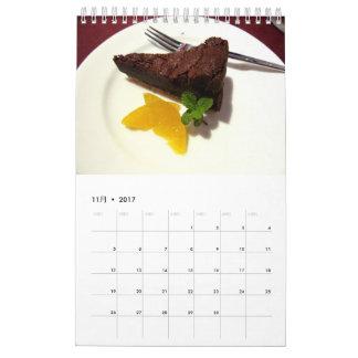 スウィーツカレンダー2017 カレンダー