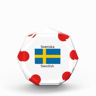 スウェーデン語の言語(Svenska)およびスウェーデンの旗のデザイン 表彰盾
