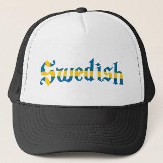 スウェーデン語 キャップ