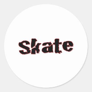 スケート ラウンドシール
