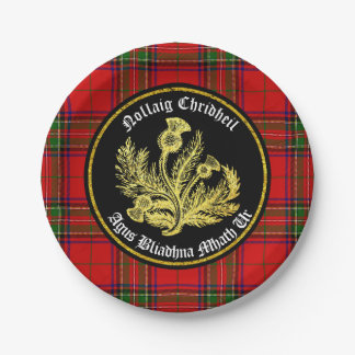 スコットランドのメリークリスマスおよび明けましておめでとう ペーパープレート