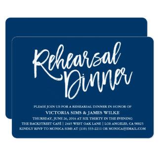 スタイリッシュな書道のリハーサルの夕食の招待状 カード