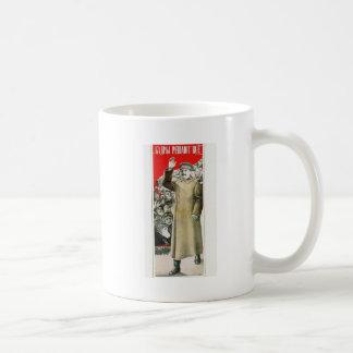 スターリンリーダーソビエト社会主義共和国連邦 コーヒーマグカップ
