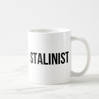 スターリン主義のヨセフスターリンソビエト連邦ソビエト社会主義共和国連邦CCCP コーヒーマグカップ