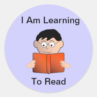 ステッカーを読む学ぶこと ラウンドシール