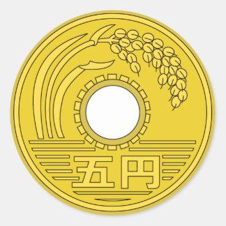"""ステッカー""""¥5硬貨"""" ラウンドシール"""