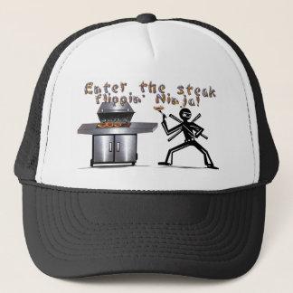ステーキのFlippinの忍者を参加させて下さい キャップ