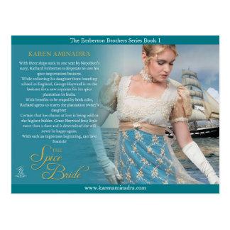 スパイスの花嫁の郵便はがき ポストカード