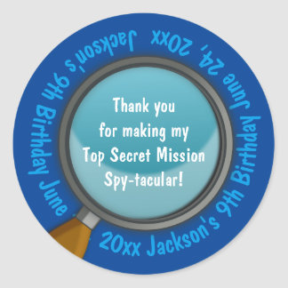 スパイ/秘密/特別捜査官の誕生会の好意 ラウンドシール
