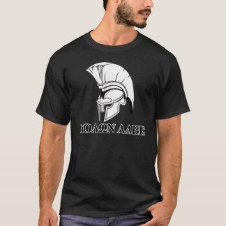 スパルタ式のギリシャのヘルメットはそれにMolon Labeを取ります来ます Tシャツ