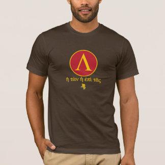 スパルタ式の盾 Tシャツ