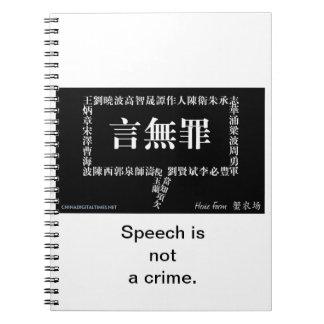 """""""スピーチ罪""""のノートではないです ノートブック"""