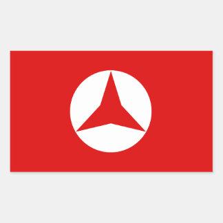 スペインのな人民戦線の旗のステッカー 長方形シール