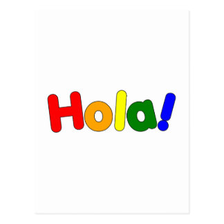 スペインのな虹こんにちは: スペインのアイリスHola ポストカード