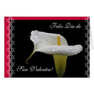 スペイン語: オランダカイウ-サンValentin/バレンタインデー カード