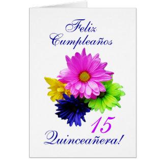 スペイン語: キンセアニェラB日15 y.o. カード