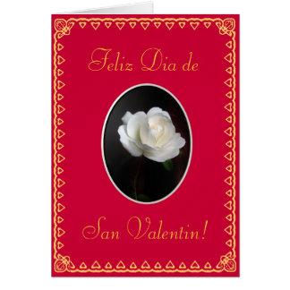 スペイン語: バレンタインデーのサンValentinのtmpl カード