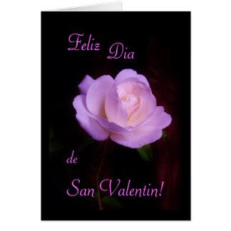 """スペイン語: バレンタインデーは""""私が""""愛する上がりました カード"""