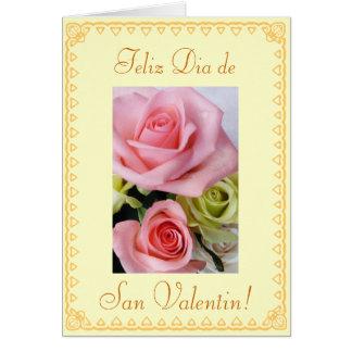スペイン語: バレンタインデーサンValentin カード