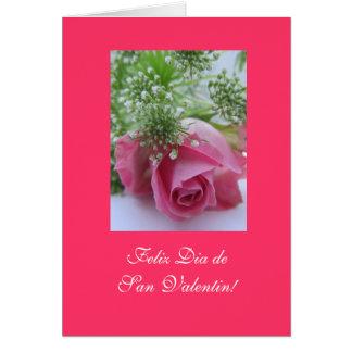 スペイン語: バレンタインデーDiaサンValentin カード