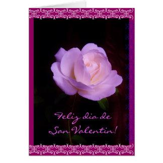 スペイン語: ローザネオンサンValentin/バレンタインデー カード