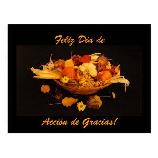 スペイン語: Dia de Accion de Gracias ポストカード