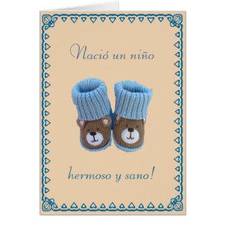 スペイン語: Nacio国連nino! 男の赤ちゃんの誕生 カード