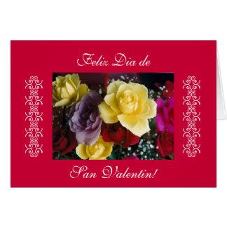 スペイン語: rosasパラグラフサンValentin/バレンタインデー カード