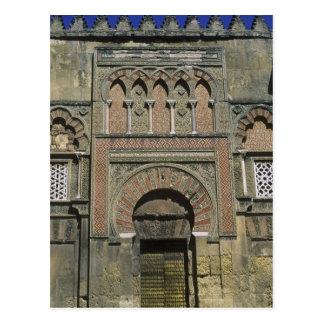 スペイン、コルドバのMoorishメスキータ(モスク)。 ポストカード