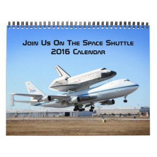スペースシャトルの私達を結合して下さい カレンダー