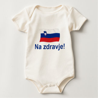 スロベニアNaのzdravje! (あなたの健康に!) ベビーボディスーツ