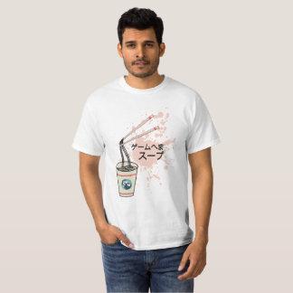 スープ、スープワイシャツ(GameGoofsスープを言います) Tシャツ